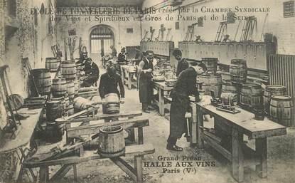 """CPA FRANCE 75005 """"Paris, Ecole de Tonnellerie"""""""
