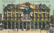 """75 Pari  CPA FRANCE 75001 """"Paris,  les grands magasins du Louvre """""""