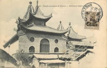 """CPA CHINE """"Temple musulman de Tientsin"""""""