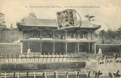 """CPA CHINE """"une des portes du Palais d'Eté, Pékin"""""""