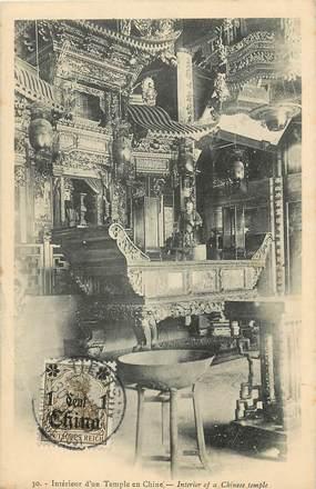 """CPA CHINE """"Intérieur d'un Temple en chine"""""""