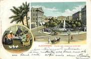 "Egypte CPA EGYPTE ""Alexandrie, Place des consuls"""