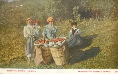"""CPA GRECE  """"Corfou, vendeuses de pommes"""""""