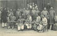 "Asie CPA INDOCHINE  ""Marseille, exposition coloniale, musique annamite"""
