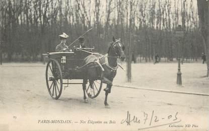 """CPA FRANCE 75016 """"Paris, bois de boulogne"""" / ATTELAGE CHEVAL"""