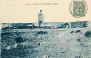 Maroc CPA MAROC / Vue de la casbah de Mansouria