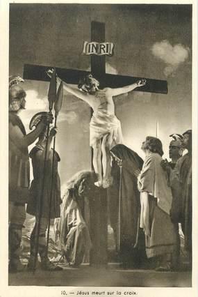 """CPA  FRANCE 75020  """"Paris, la Passion du Christ à Ménilmontant"""""""