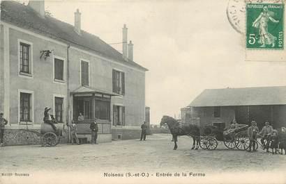 """/ CPA FRANCE 94 """"Noiseau, entrée de la ferme"""""""