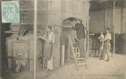 """/ CPA FRANCE 92 """"Manufacture de Sèvres"""""""