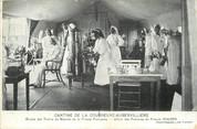 """93 Seine Saint Deni / CPA FRANCE 93 """"Cantine de La Courneuve Aubervilliers"""""""