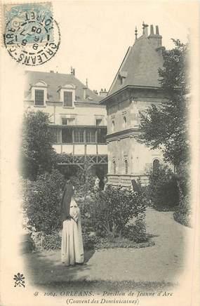 "CPA FRANCE 45 ""Orléans, Pavillon Jeanne d'Arc"""