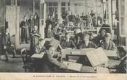 """35 Ille Et Vilaine CPA FRANCE 35 """"Fougères,  la manufacture de chaussures, bureau des correspondances"""""""