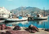 """66 PyrÉnÉe Orientale / CPSM FRANCE 66 """"Port Vendres, le port de pêche"""""""