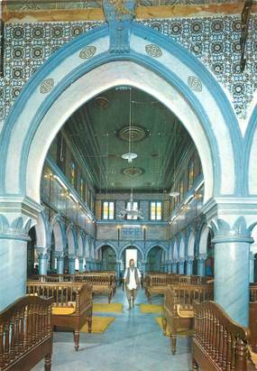 """CPSM  TUNISIE """"Djerba, une synagogue"""""""