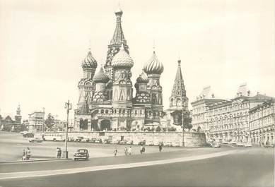 "CPSM   RUSSIE ""Moscou"""