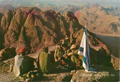 "CPSM  ISRAEL ""Mont Sinaï"""