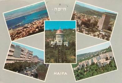 """CPSM  ISRAEL """"Haifa"""""""