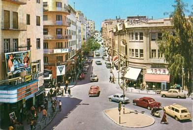 "CPSM  ISRAEL ""Jérusalem"" / CINEMA"