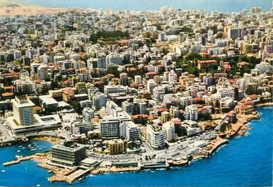"""CPSM LIBAN  """"Beyrouth, vue générale et les grands hotels de la Riviera libanaise"""""""