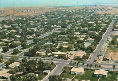 """CPSM  ARABIE SAOUDITE """"Dhahran"""""""