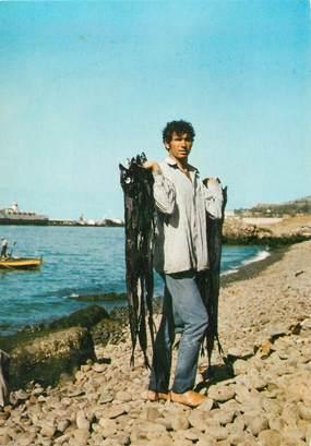 """CPSM   PORTUGAL  """"Madeira, pêcheur d'espadon noir"""""""