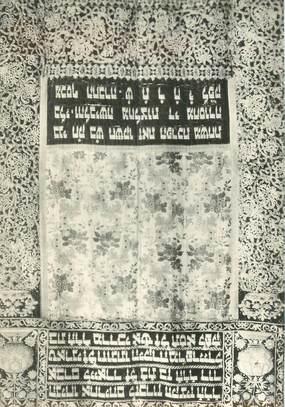CPSM JUDAICA / PRAGUE TCHECOSLOVAQUIE