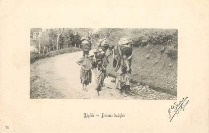 """CPA ALGERIE / Ed. GEISER """"Femmes kabyles"""""""