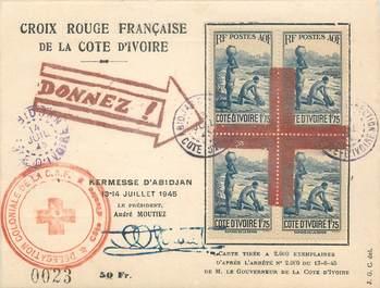CPA COTE D 'IVOIRE / Croix Rouge française, Kermesse d'Abidjan