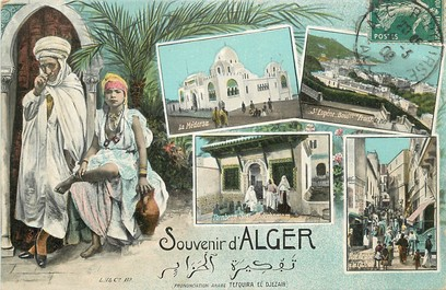 "CPA ALGERIE ""Souvenir d'Alger"" / AQUA PHOTO"