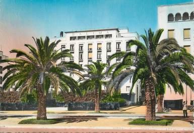 "CPSM MAROC ""Rabat, Hotel Balima"""