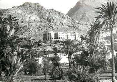 """CPSM MAROC """"Tafraout, le grand Hotel"""""""