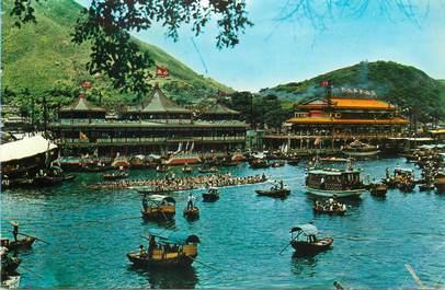 """CPSM  CHINE """"Hong Kong, Dragon boat"""""""