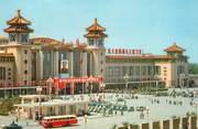 """Chine  CPSM CHINE  """"Pékin"""""""