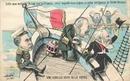 """Politique CPA POLITIQUE """"Vers les Rives de la Patrie"""""""