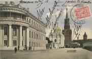 "Europe CPA RUSSIE ""Moscou, le Kremlin, Palais de Nicolas"""