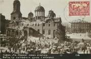 """Europe CPA BULGARIE """"Sofia, la cathédrale après l'attentat"""""""