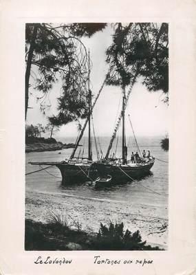 """CPSM FRANCE 83 """" Le Lavandou, la plage """""""