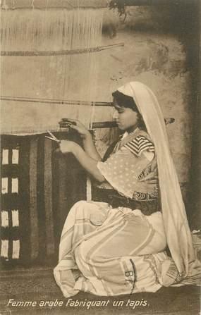 "CPA TUNISIE ""Femme arabe fabriquant un tapis"" / LEHNERT & LANDROCK"
