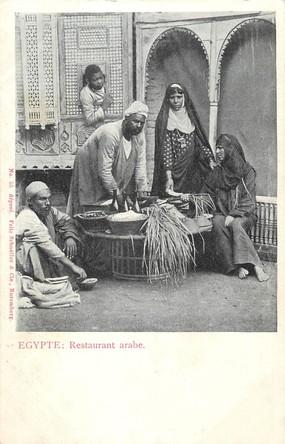 """CPA EGYPTE """"Restaurant arabe"""""""