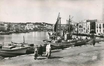"""CPSM TUNISIE   """"Bizerte, le vieux port"""""""