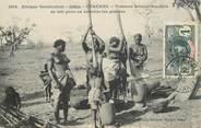 """Afrique CPA SENEGAL """"Céreres, femmes brisant les épis de mil"""" / NU"""