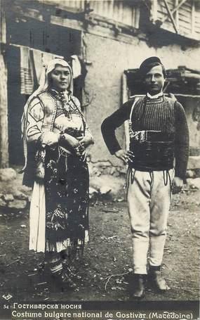 "CPA BULGARIE ""Costume bulgare national de Gostivar"""
