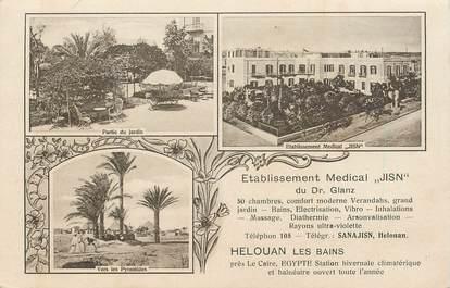 """CPA EGYPTE  """"Etablissement médical, Helouan les Bains"""""""