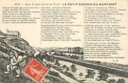 "89 Yonne CPA FRANCE 89 ""Sens, Eglise de Saint Martin du Tertre"""