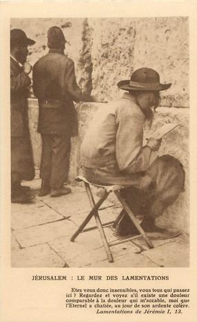 """CPA ISRAËL """"Jérusalem, le mur des lamentations"""""""