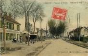 """77 Seine Et Marne CPA FRANCE 77  """"Lieusaint, Passage à niveau, cité de la gare"""""""