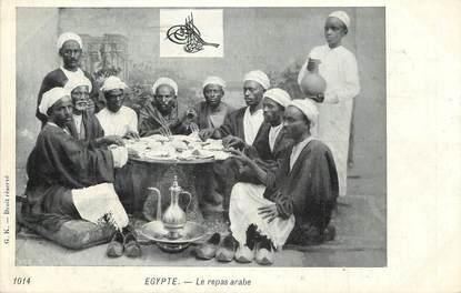 "CPA EGYPTE ""Le Repas arabe"""