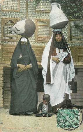 "CPA EGYPTE ""Fellahine portant de l'eau"""