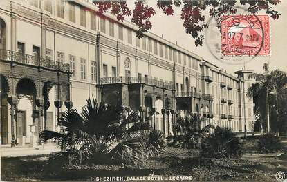 """CPA EGYPTE """"Le Caire, Palace Hotel"""""""