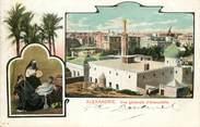 """Egypte CPA EGYPTE """"Alexandrie, une vue générale"""""""